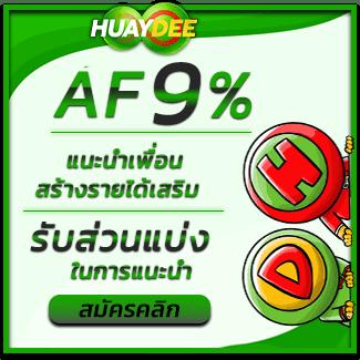 เว็บหวยไหนติดอันดับ 1 ของไทย